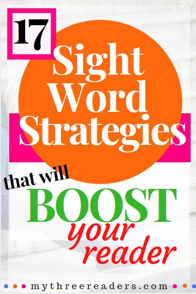 17 reading strategies for elementary sight words