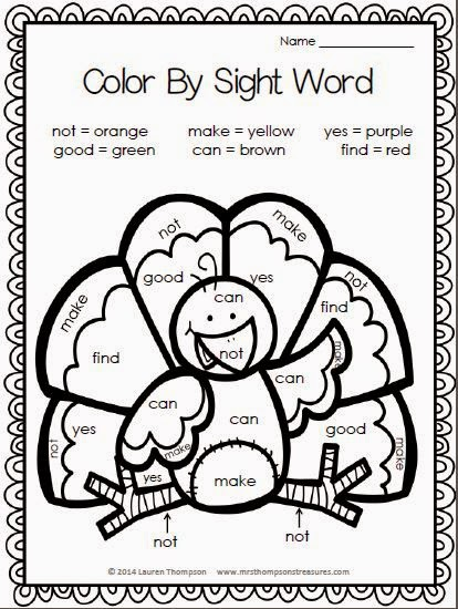 Turkey Color by Sight Word