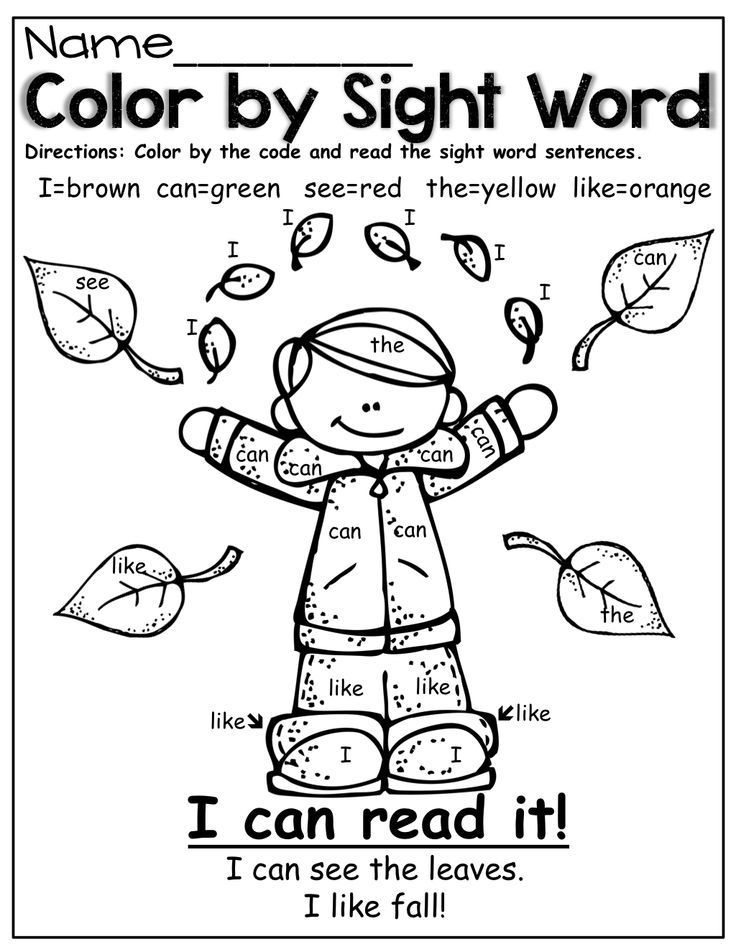 colorsightword