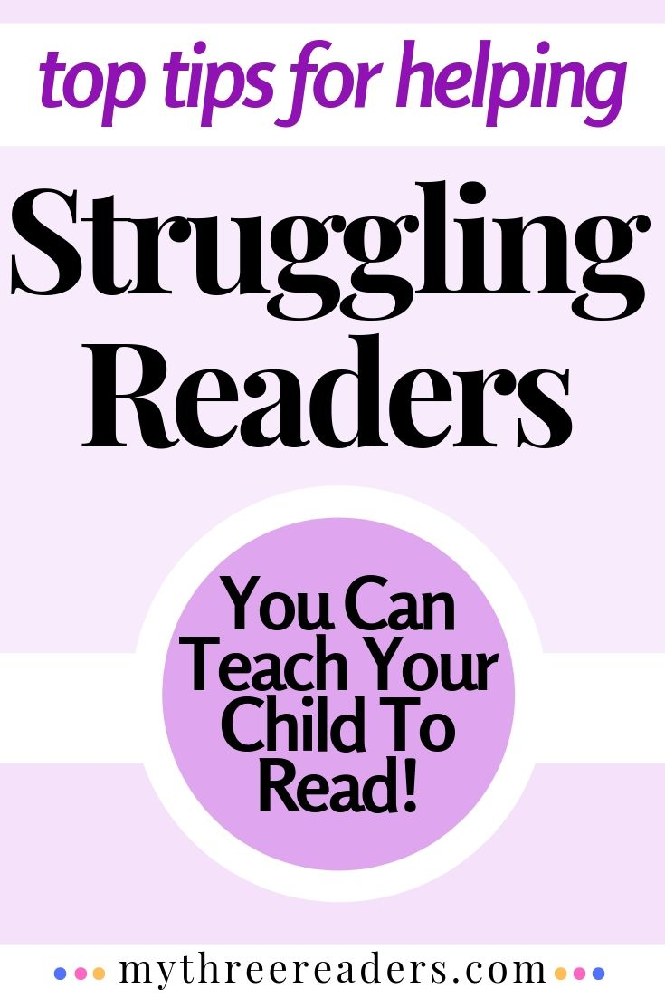 The Struggling Reader - How to help a child struggling with reading & a list of reading strategies for struggling readers
